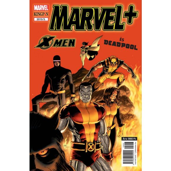 Marvel+ 21