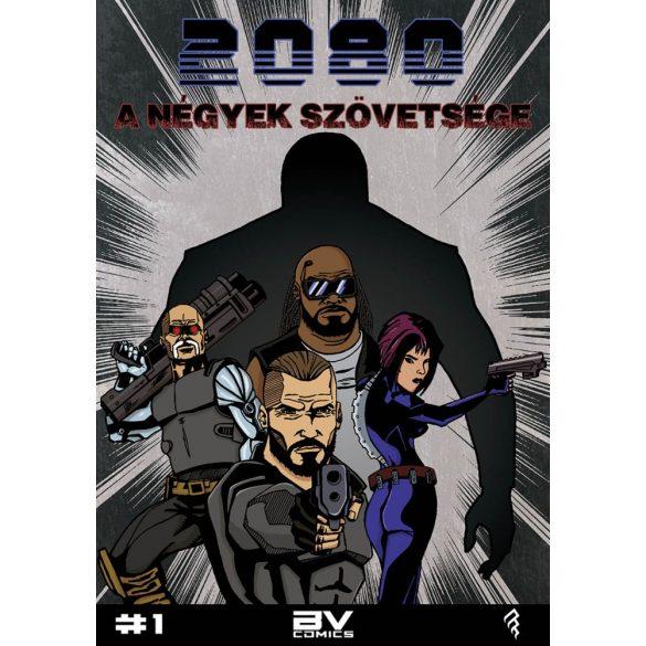 2080 - A négyek szövetsége